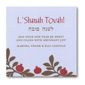 Pomegranate Branch on Blue Rosh Hashanah Card Icon