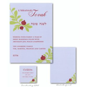 Pomegranate Vines Vertical Jewish New Year Card