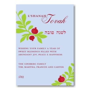 Pomegranate Vines Vertical Jewish New Year Card Icon