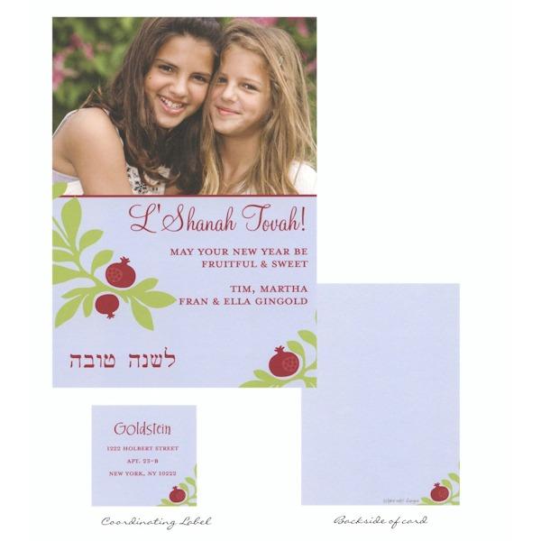 Pomegranate Vines on Blue Photo Rosh Hashanah Card