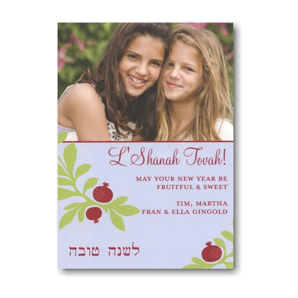 Pomegranate Vines on Blue Photo Rosh Hashanah Card Icon