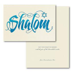 Shalom Jewish New Year Card