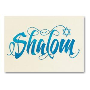 Shalom Jewish New Year Card Icon