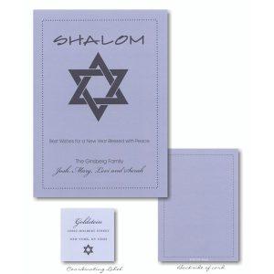 Shalom Jewish Rosh Hashanah Card