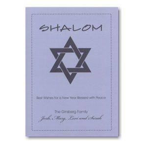 Shalom Jewish Rosh Hashanah Card Icon