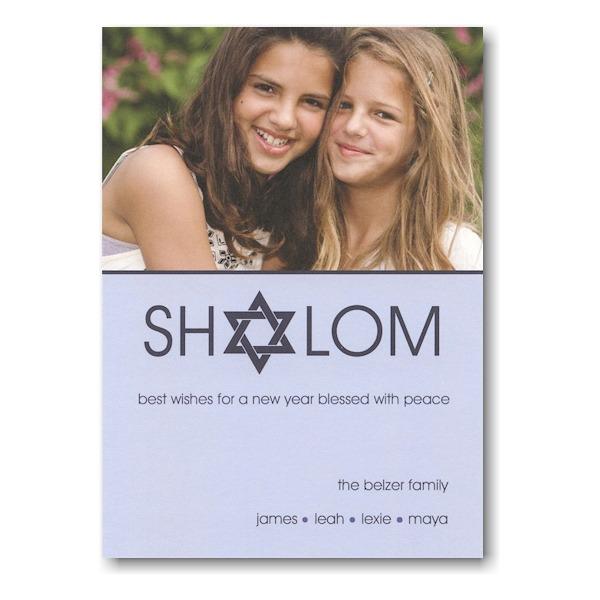 Shalom in Blue Photo Jewish New Year Card Icon