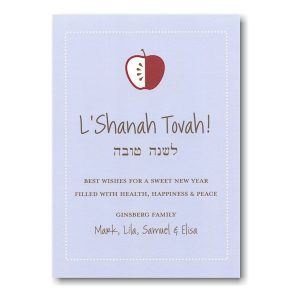 Simple Apple Frame Jewish New Year Card Icon