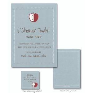 Simple Apple Jewish Rosh Hashanah Card