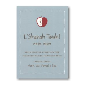 Simple Apple Jewish Rosh Hashanah Card Icon