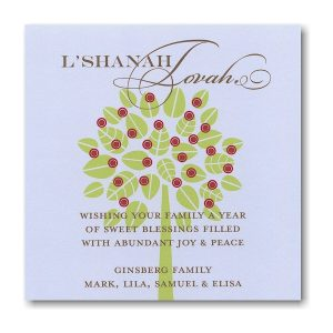 Simple Apple Tree Rosh Hashanah Card Icon