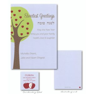 Simple Apple Tree Vertical Jewish New Year Card