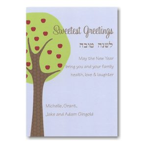 Simple Apple Tree Vertical Jewish New Year Card Icon