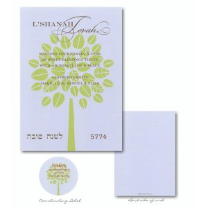 Simple Tree Large Jewish New Year Card
