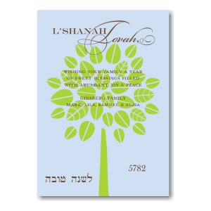 Simple Tree Large Jewish New Year Card Icon