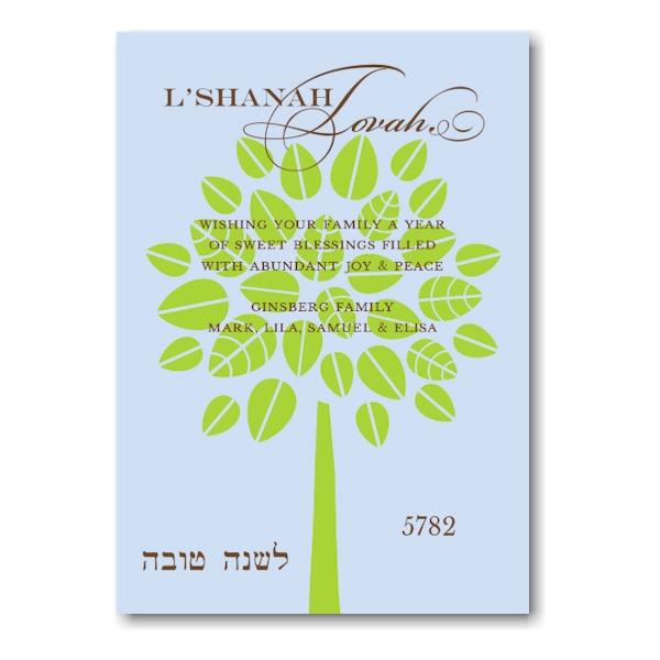 Simple Tree Large Jewish New Year Card Icon
