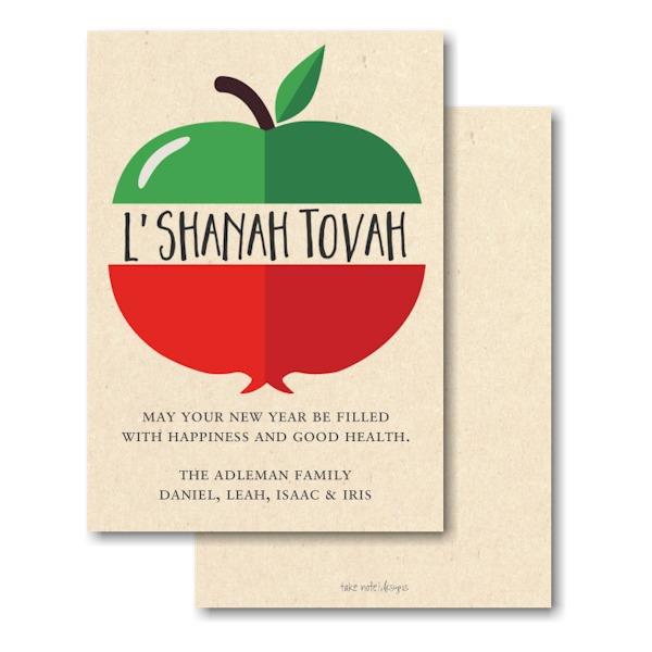 Simplicity Apple Split Jewish New Year Card Icon