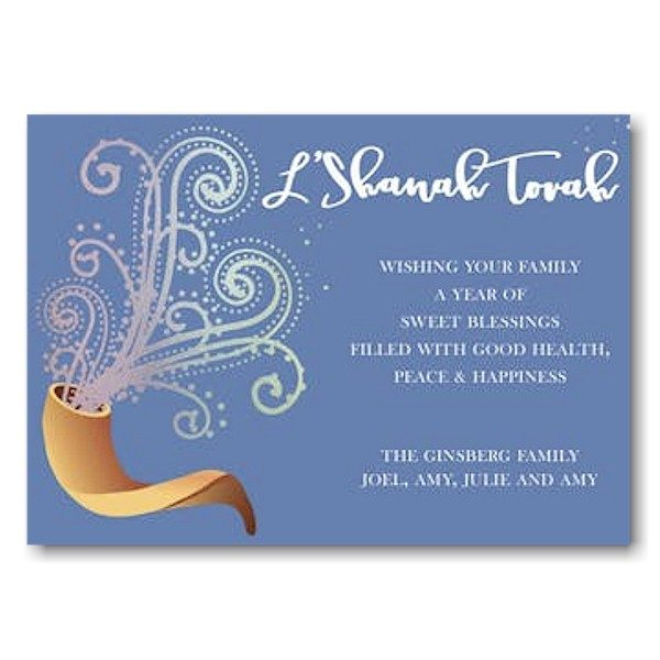 Sounding Shofar Foil Jewish New Year Card