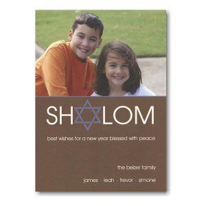 Star of David Shalom Jewish New Year Card Icon