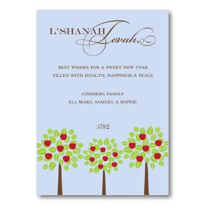 Three Apple Trees Rosh Hashanah Card Icon