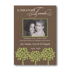Three Green Trees Brown Photo Rosh Hashanah Card Icon