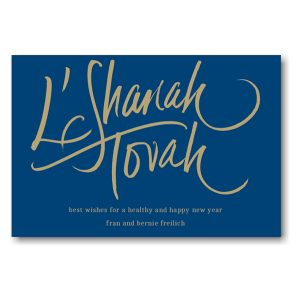 A Simple Wish Jewish New Year Card Icon
