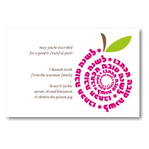 Apple Spiral Jewish New Year Card Icon