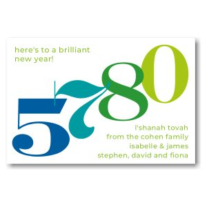 Brilliant New Year Jewish New Year Card Icon