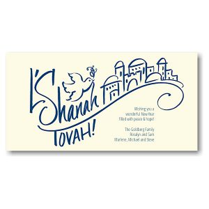 City Dove Rosh Hashanah Card Icon