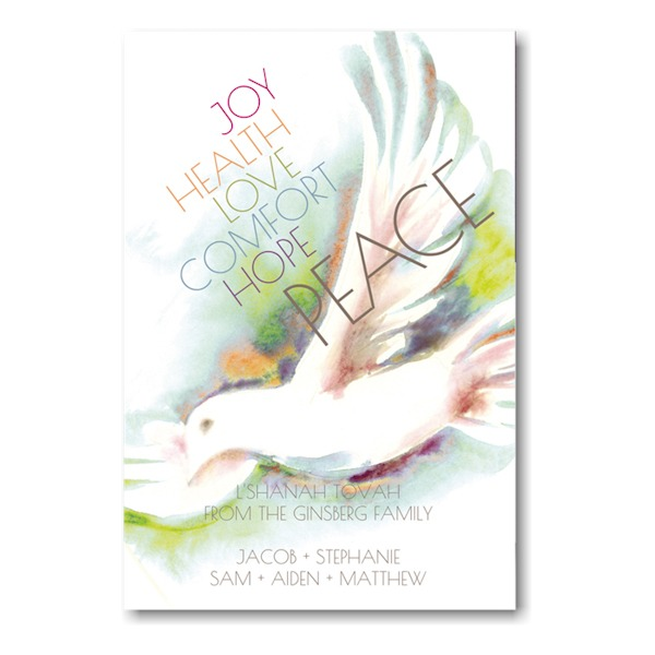 Happy Rosh Hashanah Card Jewish New Year Shanah Tovah White Dove of Peace Theme