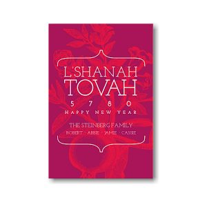 L'Shanah Tovah Jewish New Year Card Icon