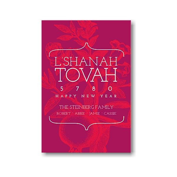 L'Shanah Tovah Jewish New Year Card Icon