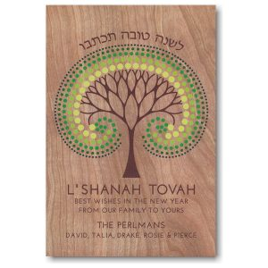Leafy Greens Jewish New Years Card Icon
