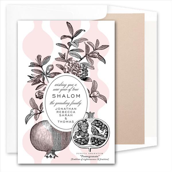 Punica Granatum Rosh Hashanah Card