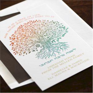 Radiant Tree Rosh Hashanah Card