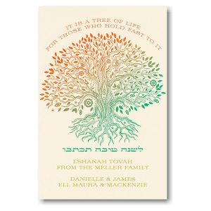 Radiant Tree Rosh Hashanah Card Icon