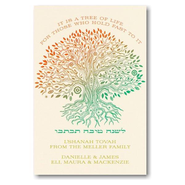 Radiant Tree Rosh Hashanah Card Icon