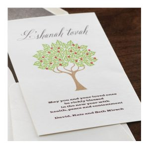 Stately Tree Jewish New Year Card