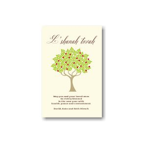 Stately Tree Jewish New Year Card Icon