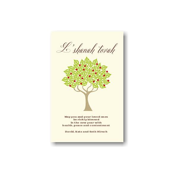 Stately Tree Jewish New Year Card Icon