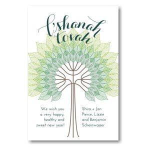 Verdant Wishes Jewish New Year Card Icon