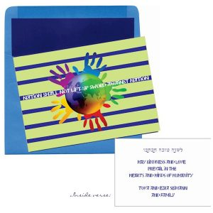 A Year of Kindness Jewish New Year Card