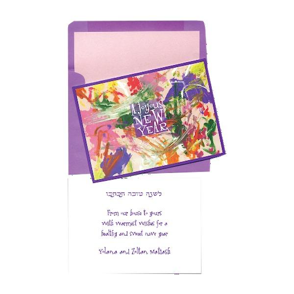 Abby's Creation II Jewish New Year Card