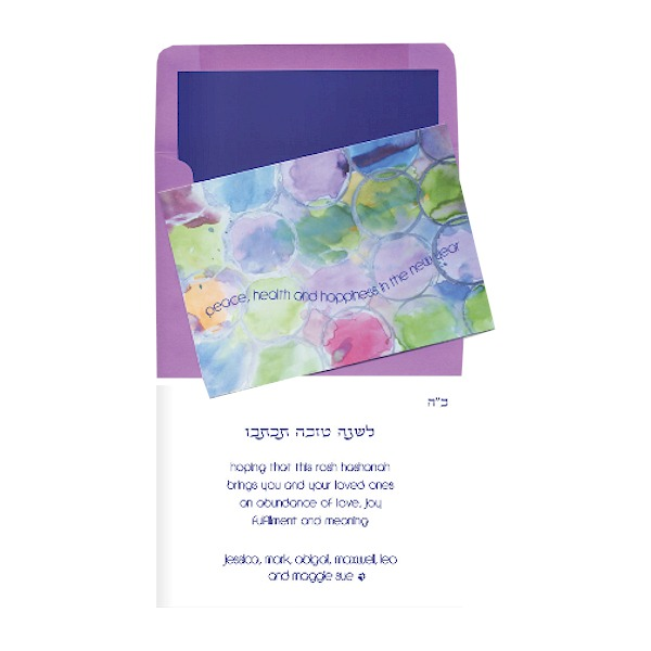 Abigail's Creation Jewish New Year Card