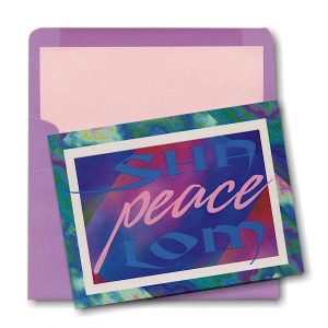 Abstract Shalom Peace Jewish New Year Card