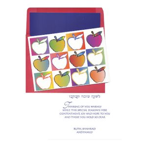 Apple Sweetness Jewish New Year Card