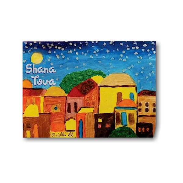 Ariella's Starry Night Jewish New Year Card Icon