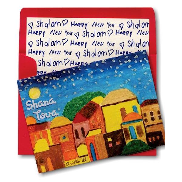 Ariellas Starry Night Jewish New Year Card