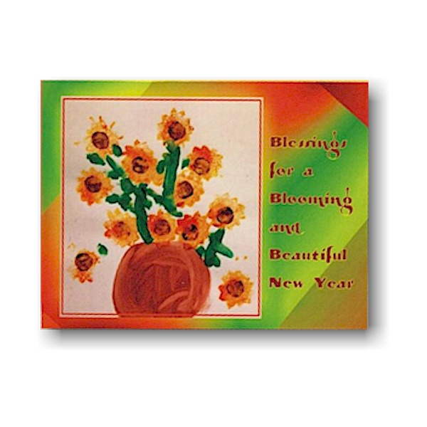 Blooming Sunflowers Jewish New Year Card Icon
