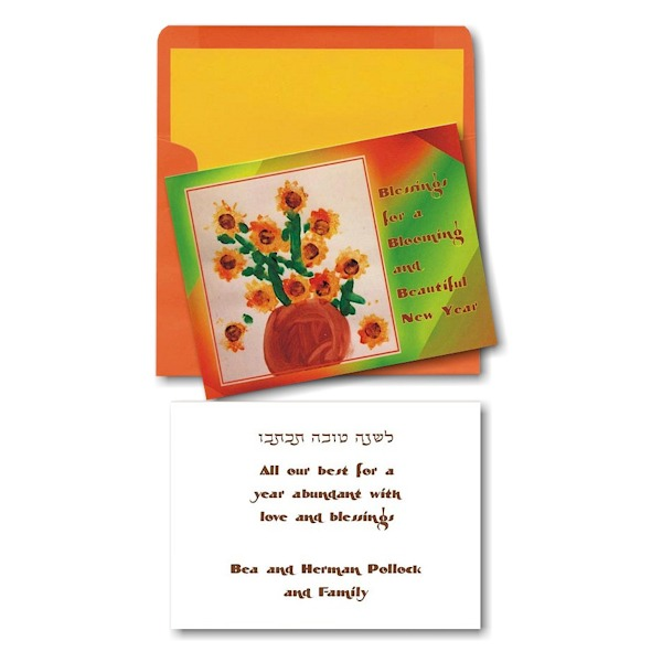 Blooming Sunflowers Jewish New Year Card