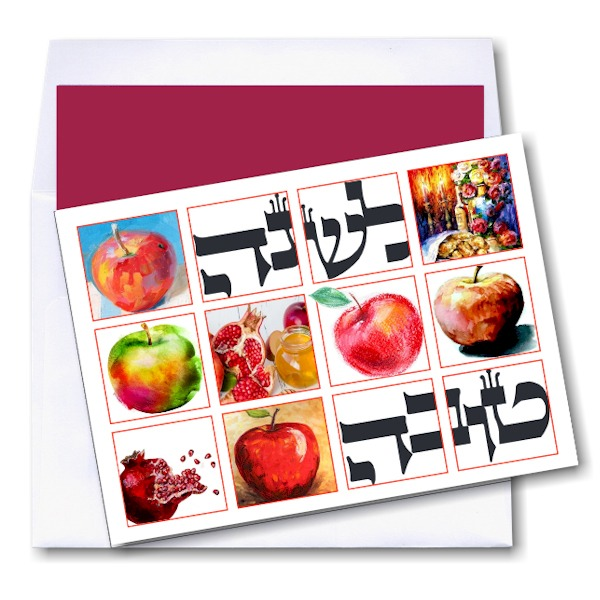 Boxes of Tradition Jewish New Year Card
